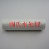 供应东莞广西陶瓷滤芯,陶氏净水器滤芯价格提供
