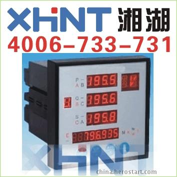 交流电压表073123354988