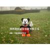 供应广州动物电动玩具车批发充气电瓶车生产厂家