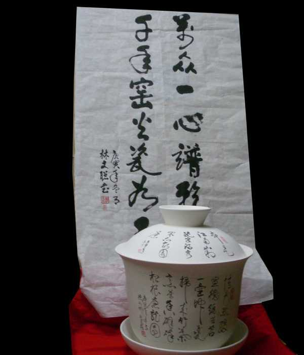 镇店宝 特大盖碗 最大的窑 烧制 手绘 高档瓷礼 直经45 书法好看