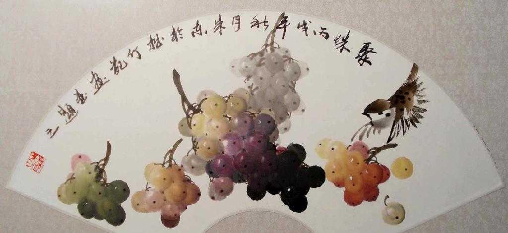 葡萄画 写意葡萄 名家国画 家庭装饰品 纪念收藏品