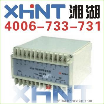 XL-75V/3A 三相电压表