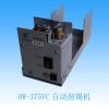 供应自动锡线打孔送锡机/焊锡机送锡器