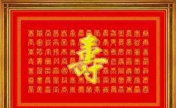 (百寿)开心绣广东十字绣批发、生产厂家、十字绣材料