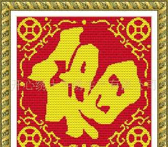 广东深圳东莞十字绣批发、小额批发、十字绣套件,铜钱福