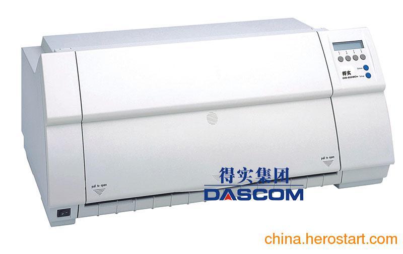 供应得实DS-2280+ 特高速重负荷流水报表打印机