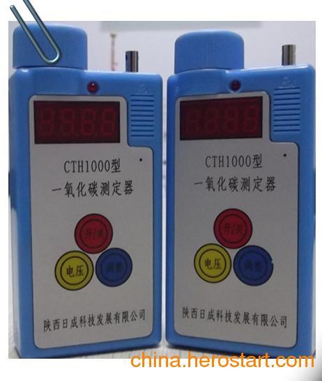 供应便携式报警器