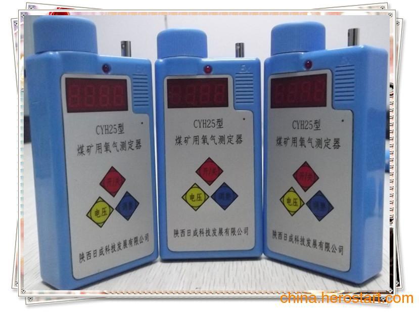供应可燃性气体检测报警仪