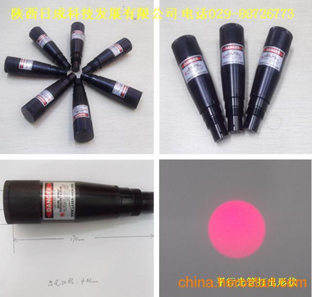 供应小激光扩束器/小激光平行光管