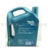供应重庆壳牌ShellHX7 5W-40壳牌合成机油 喜力汽油发动机机油