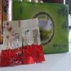 广州茶叶批发|广州茶叶批发价格|广州茶叶绿茶批发feflaewafe
