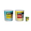 供应中国驰名商标世界十大品牌彩丽士外墙乳胶漆