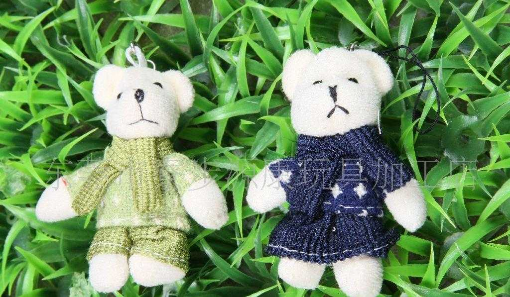 供应毛绒挂件,手机挂件,害羞熊泰迪熊,电动毛绒玩具狗