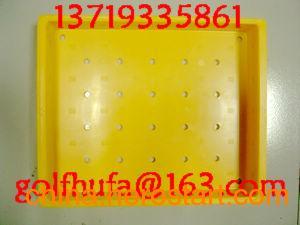 供应275*230*50mm塑料装球盒