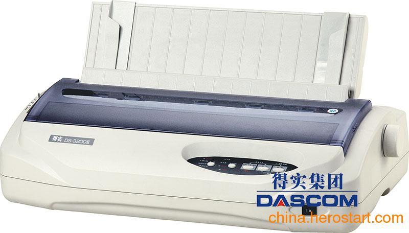 供应DS-3200IV 多功能超高速24针宽行报表打印机