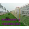 供应琼海铁丝网现货 琼海围栏网 工厂围栏 琼中护栏网 琼海市政围栏