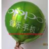 供应订做广告气球定做广告气球制作广告气球乳胶广告气球印刷