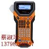 供应PT-7600兄弟标签打印机【非金属加工】