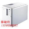 供应PT-9700pc兄弟标签打印机【纺织机械】