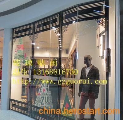 供应广州玻璃贴画价格玻璃贴画制作安装