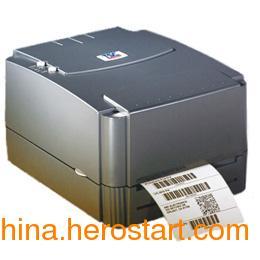 供应TSC TTP-342 Plus经济型高分辨效条码打印机