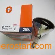 欧司朗250W红外线取暖,理疗灯feflaewafe