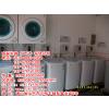 供应合肥芜湖淮南蚌埠阜阳安庆巢湖滁州海尔全自动投币洗衣机干衣机价格优惠品质保证