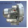 供应西门子2BH1510-7HH57风机,原装进口西门子风机,德国西门子鼓风机