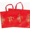 供应礼品包装袋