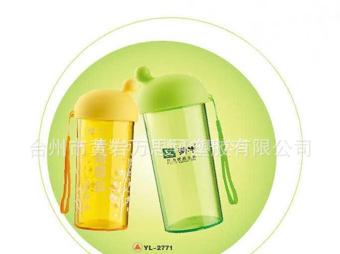 可爱 杯子/厂家供应PS滴水杯可爱塑料杯子创意杯子 促销礼品杯