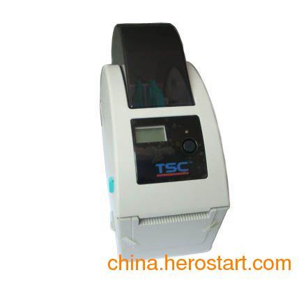 供应TSC TDP-225W腕带条码打印机