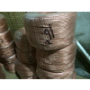 供应柳市铜编织带