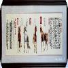 中国最有特色的商务礼品、送领导、送客户的精品礼物feflaewafe