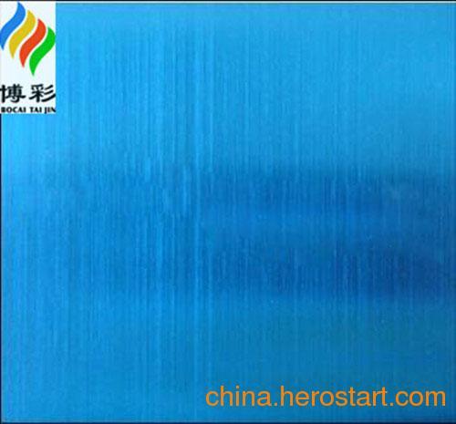 供应电梯装饰材料、不锈钢宝石蓝拉丝板,彩色不锈钢板材