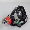 供应恒源802系列防护有机气体全面罩