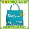 Daike 上海无纺布环保袋厂供应无纺布环保购物袋