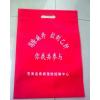 供应深圳环保袋价格