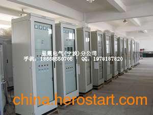 供应生产高频开关电源,设计智能微机监控,开发数控直流屏