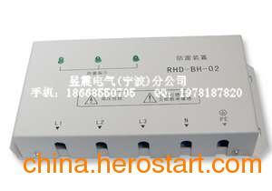 供应维修高频开关电源,智能微机监控,数控直流屏