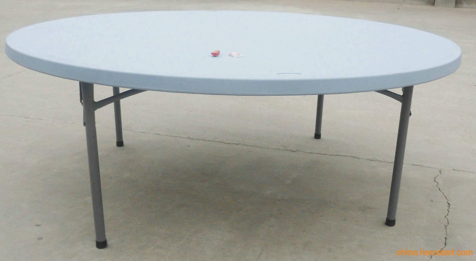 供应塑料大圆桌 200cm折叠桌子 两米桌 pe面板钢管桌腿 户外宴会专用图片