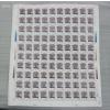 供应上海纪念币回收|老邮票回收|上海钱币回收|邮票回收