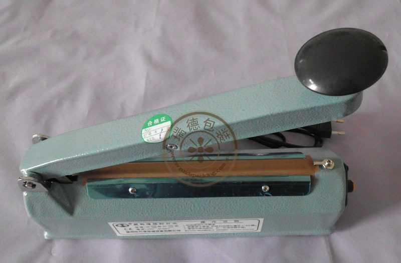 供应各型号 铁壳 手压封口机 手压式封口机