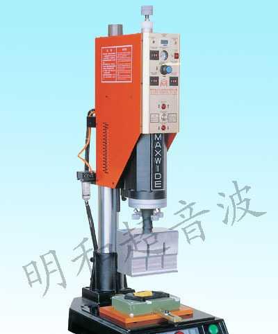 供应超声波封口机.超音波焊接设备[图]