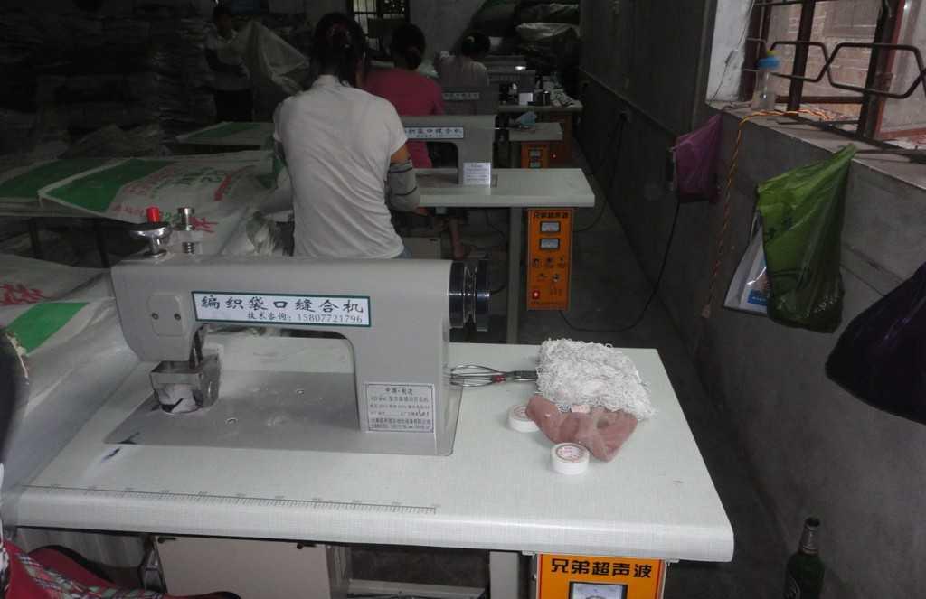 工业缝纫机 织带机 兄弟编织袋口缝合机缝纫机车口机