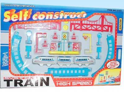 供应玩具电动拼装动物轨道火车2303
