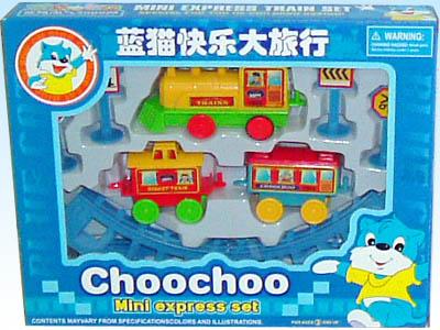 供应玩具蓝猫电动轨道火车2701