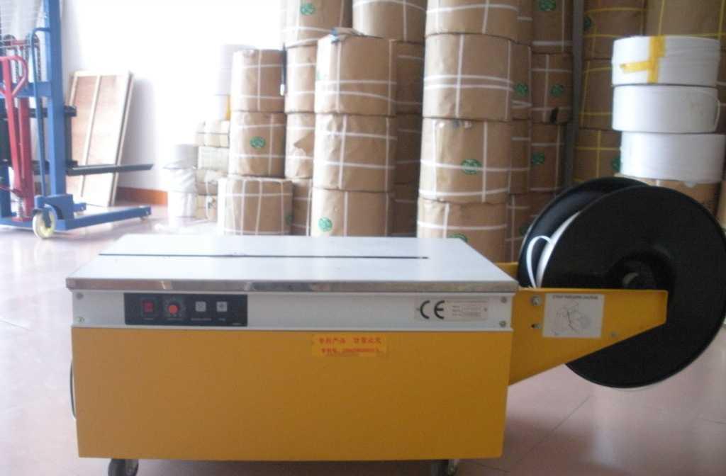 供应多种低台式PP打包机(图)