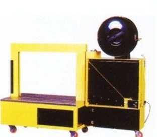 供应 济宁低台式PP带打包机