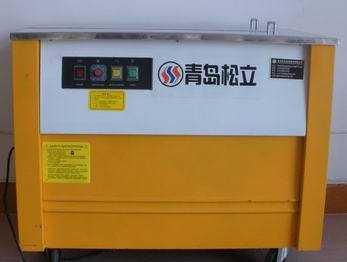 批发供应 半自动 高台式PP带打包机