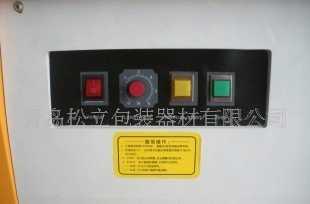 供应 PP带半自动电动打包机(图)